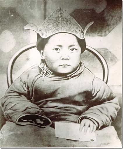 Dalai lama_1939